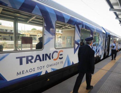 """Ινστιτούτο Καταναλωτών Κορινθίας: """"Εμπαιγμός των επιβατών με τα δρομολόγια Κιάτου – Αιγίου"""""""