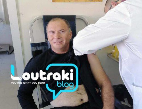 Κόρινθος: Εμβολιάστηκαν οι πρώτοι αστυνομικοί στο Νοσοκομείο (φωτο)
