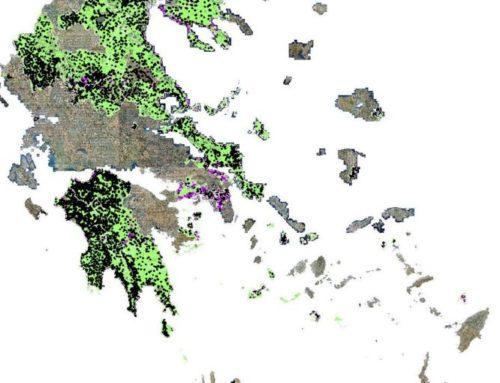Ανάρτηση δασικού χάρτη των Τοπικών Διαμερισμάτων Π.Ε. Κορινθίας
