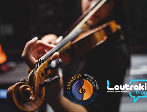 Οι Φίλοι Μουσικής Λουτρακίου για τα δημοσιεύματα. Τι απαντά το Loutrakiblog