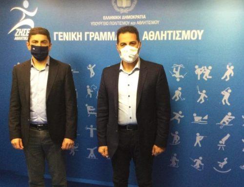 Συνάντηση Σπύρου Καραβούλη με Αυγενάκη για τους παγκόσμιους αγώνες εργασιακού αθλητισμού