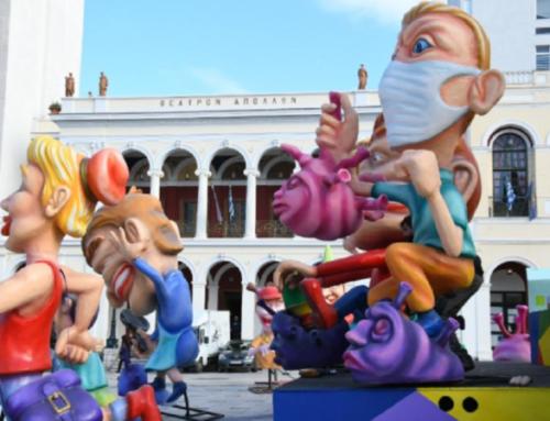 «Το καρναβάλι αλλάζει» στην Πάτρα – Ημέρα έναρξης το Σάββατο 23 Ιανουαρίου