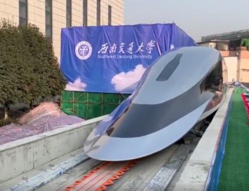 Τρένο που κινείται με 620 χλμ/ώρα παρουσίασαν οι Κινέζοι