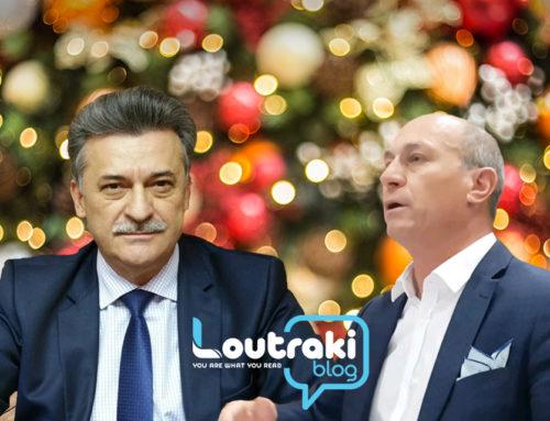 Νανόπουλος-Γκιώνης: Βρείτε τις διαφορές στις χριστουγεννιάτικες εκδηλώσεις