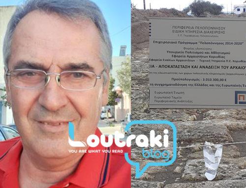 Νίκος Λόης- Δίολκος: H προσπάθεια του ΠΡΟΜΗΘΕΑ στέφθηκε με επιτυχία (έγγραφα)