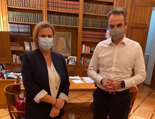 Δήλωση της Βουλευτή Κορινθίας Μαριλένας Σούκουλη-Βιλιάλη για την επιλογή του Πρωθυπουργού να την ορίσει Κοινοβουλευτική Εκπρόσωπο της Νέας Δημοκρατίας.