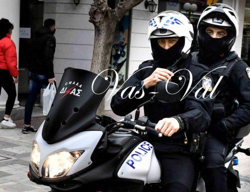 Κόρινθος: Πιστοί στο καθήκον η ομάδα ΔΙΑΣ …είναι παντού ! (φωτο)