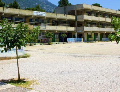 Γυμνάσιο Λουτρακίου: Αρχιαιρεσίες για την ανάδειξη νέου ΔΣ του Συλλόγου Γονέων & Κηδεμόνων