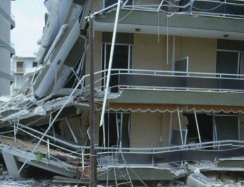 Λουτράκι: Σαν σήμερα ο καταστροφικός σεισμός του 1981 – Συγκλονιστικό video και εικόνες