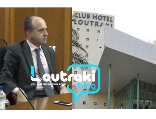 Casino Λουτράκι: «ΟΧΙ» από το δημοτικό συμβούλιο για τη μετατροπή του σε ΑΕ