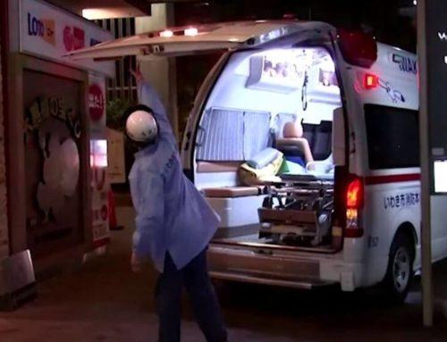 Σεισμός Ιαπωνία: Τρόμος από τα 7,3 Ρίχτερ – Βίντεο από την Φουκουσίμα