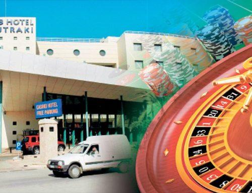 Casino Λουτρακίου: Αυτή είναι η ανακοίνωση των συνδικαλιστών που προκάλεσε…