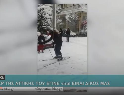 Λουτράκι: Ο σκιέρ της Αττικής που έγινε viral, είναι δικός μας (video)