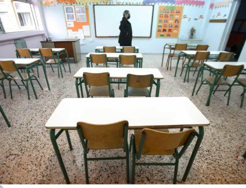 Λουτράκι: Aγωνία και για τα ιδιωτικά σχολεία λόγω κορονοϊού.