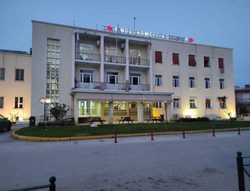 Eπίσκεψη Χρίστου Δήμα στο Νοσοκομείο Κορίνθου