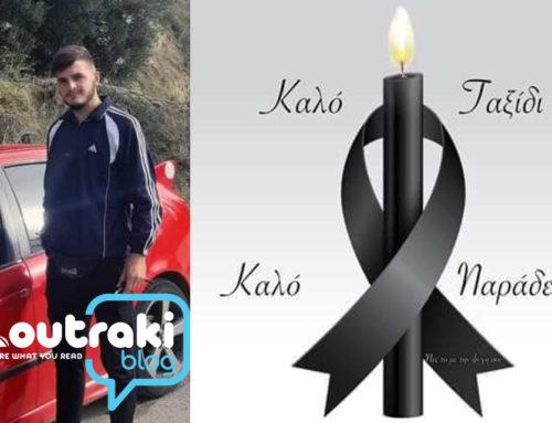 Ανείπωτη τραγωδία στην Κορινθία: Ράγισαν καρδιές για το 19χρονο ποδοσφαιριστή (φωτο)