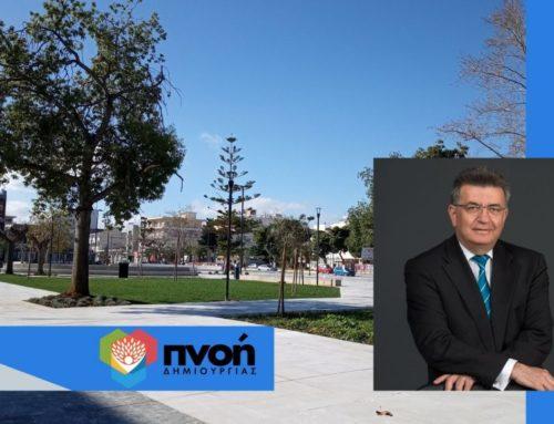 Νίκος Σταυρέλης: Λευτεριά στα Περιβολάκια (video)