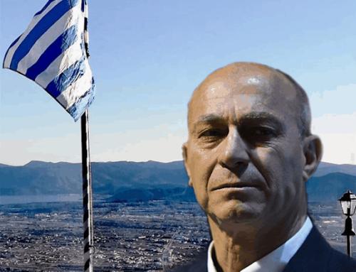 Γιώργος Γκιώνης – 28η Οκτωβρίου : Xρόνια Πολλά σε όλους τους Ελληνες
