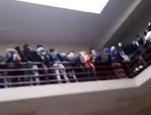 Φρικτό ατύχημα σε Πανεπιστήμιο της Βολιβίας: Νεκροί 5 φοιτητές (video ντοκουμέντο)