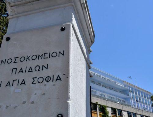 Σοκαριστική καταγγελία: Τραυματιοφορέας κακοποιούσε σεξουαλικά παιδιά στο νοσοκομείο Παίδων «Αγία Σοφία»