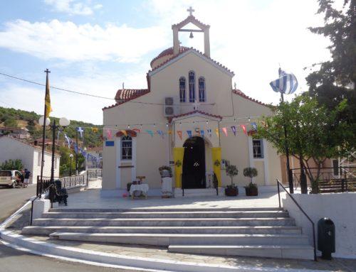 Περαχώρα: Κλειστές οι εκκλησίες λόγω κορονοϊού