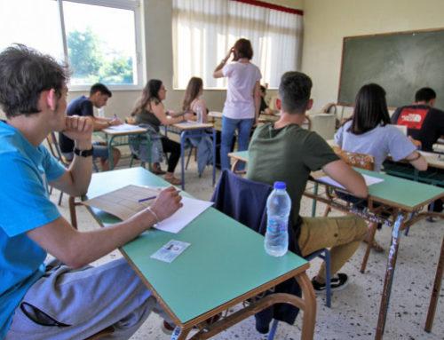 Πανελλήνιες 2021: 14 Ιουνίου ξεκινούν οι εξετάσεις – Αναλυτικά το πρόγραμμα