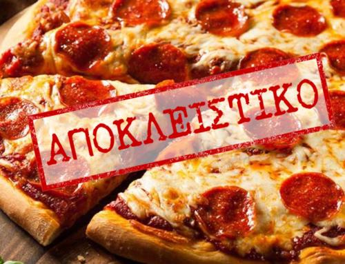 Kόρινθος: 8 υπάλληλοι γνωστής πιτσαρίας με κορονοϊό. Τι δηλώνει ο υπεύθυνος της εταιρείας