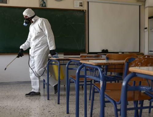 Σχολεία: Υπό εξέταση η παράταση του διδακτικού έτους