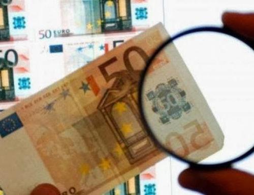 Προσοχή: Αν έχεις στα χέρια σου αυτό το 50ευρω πρέπει να ενημερώσεις αμέσως την αστυνομία