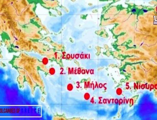 Αυτά είναι τα 5 ενεργά ηφαίστεια της Ελλάδας