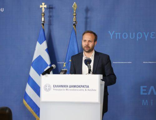 Παρουσία του Γ. Ψυχογιού, στη διακομματική συζήτηση για το Σύμφωνο Μετανάστευσης