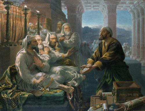 Τα τριάκοντα αργύρια του Ιούδα