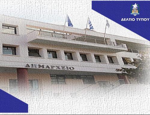 Β.Νανόπουλος: Συνεχίζουμε να δίνουμε χρήματα για την άμεση αντιμετώπιση των τοπικών θεμάτων