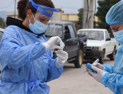 Διενέργεια ΔΩΡΕΑΝ Rapid Test COVID- 19 την Πέμπτη 15 Απριλίου στο Λουτράκι