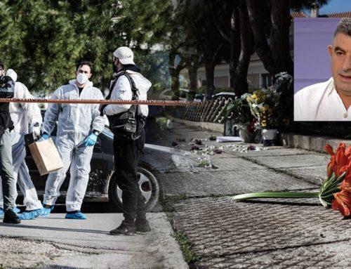 Δολοφονία Καραϊβάζ: Ψάχνουν στα άδυτα της Greek Mafia τον ηθικό αυτουργό