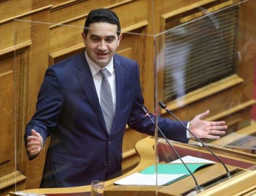 Στη Βουλή το θέμα του Καζίνο Λουτρακίου