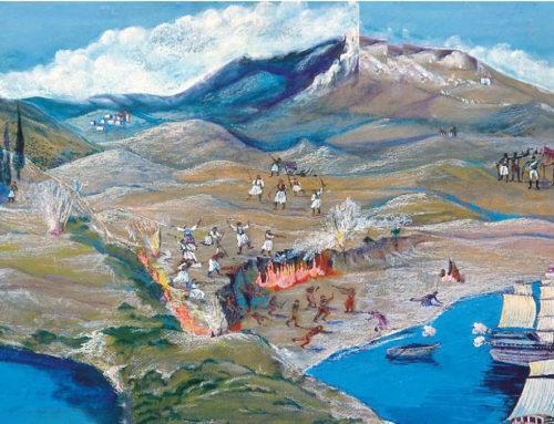 Πρόταση L.T.O.: Aναπαράσταση της μάχης της Περαχώρας για τον εορτασμό των 200 ετών από την Επανάσταση