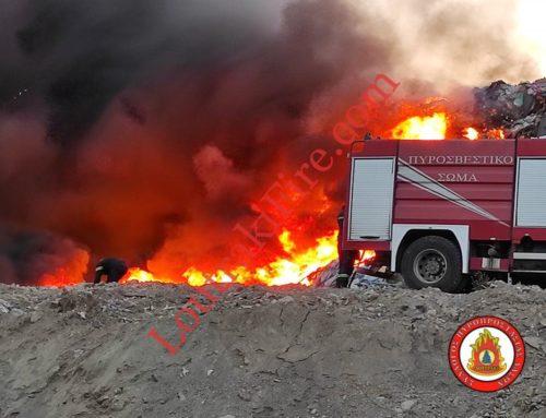Τέθηκε υπό έλεγχο η φωτιά στο Λουτράκι