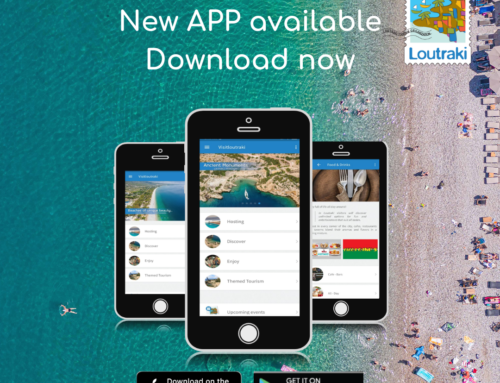 L.T.O: Κατεβάστε το ανανεωμένο Smart App Visit Loutraki
