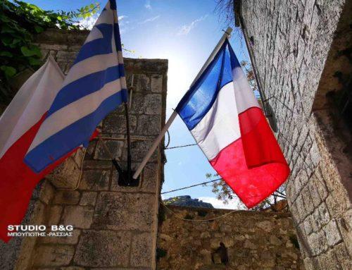 Ναύπλιο: Τιμήθηκαν οι φιλέλληνες της Επανάστασης (φωτο-video)