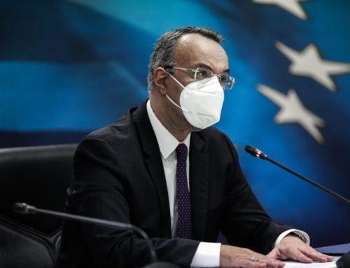 Σταϊκούρας: Συνολική ρύθμιση οφειλών σε έως 240 δόσεις από τον Ιούνιο