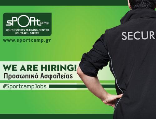 Νέα θέση εργασίας στο SPORTCAMP