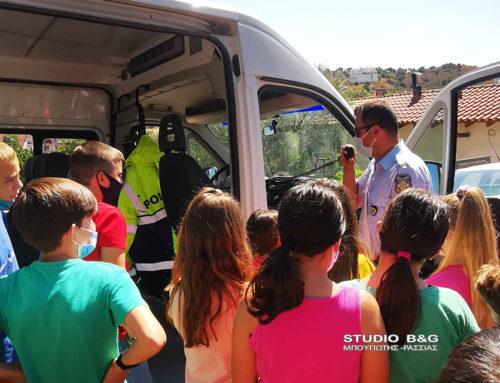 Μαθήματα οδηγικής συμπεριφοράς σε μαθητές Δημοτικού Σχολείου από την τροχαία Ναυπλίου