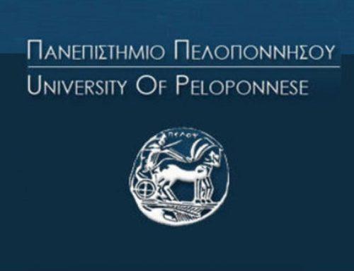 Μεταπτυχιακό για την Οργάνωση και Διαχείριση Αθλητικών Δραστηριοτήτων για άτομα με αναπηρίες (Α.με.Α.) από το Πανεπιστήμιο Πελοποννήσου