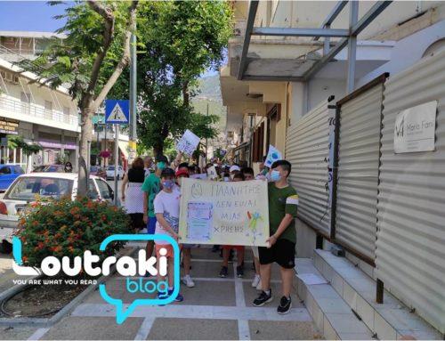 Λουτράκι: Tα παιδιά φώναξαν συνθήματα για την Παγκόσμια Ημέρα Περιβάλλοντος (φωτο)