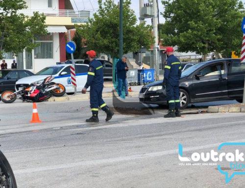 Σοβαρό τροχαίο στο Λουτράκι. Μοτοσικλέτα καρφώθηκε σε ΙΧ. Δύο τραυματίες (φωτο)