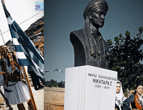 Εκδηλώσεις από το δήμο Κορινθίων για την επέτειο της ιστορικής μάχης στο Αγιονόρι