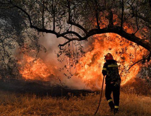 Προβλέπεται πολύ υψηλός κίνδυνος πυρκαγιάς (κατηγορία 4) για το Νομό Κορινθίας την Τετάρτη 28 Ιουλίου 2021