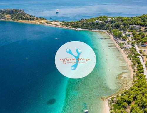 Ypanema, σε μια μαγευτική παραλία που μοιάζει με νησί!