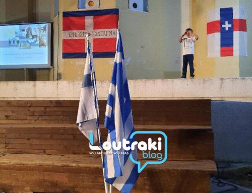 Στην ηρωική Περαχώρα ξεκίνησαν οι επετειακές εκδηλώσεις (φωτο)